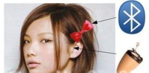 Bluetooth Hair Clip